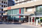 千葉銀行 稲毛支店