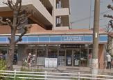ローソン 川崎市電通り店