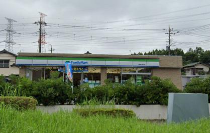 ファミリーマート 船橋小室町店の画像1