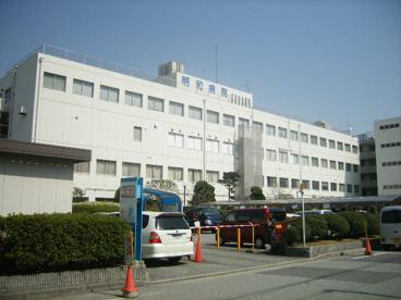 明和病院の画像1