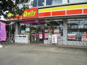 デイリーヤマザキ千葉磯辺2丁目店の画像1