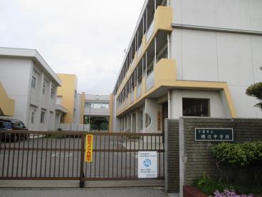 千葉市立磯辺中学校の画像1