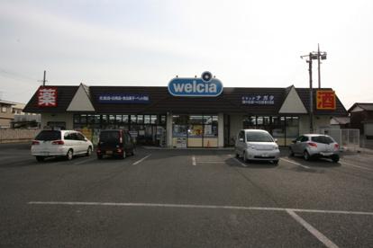 ウェルシア深谷東大沼店の画像1