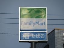 ファミリーマート昭和バイパス店