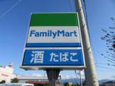 ファミリーマート甲府昭和店