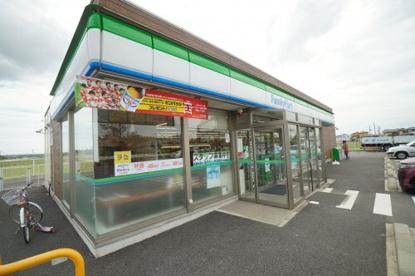 ファミリーマート南生実町店の画像1