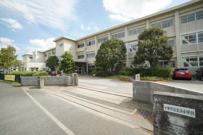 千葉市立生浜小学校の画像1