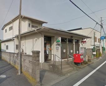 浜野郵便局の画像1