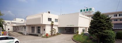 真木病院の画像1