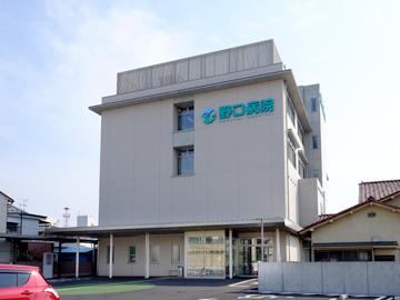 野口病院の画像1