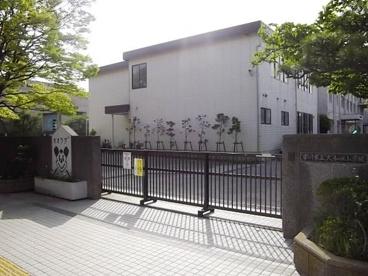 市川市立大和田小学校の画像1