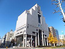 千葉市中央区役所の画像1