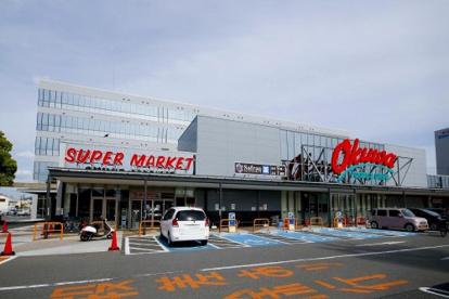 オークワ本社中島店の画像1