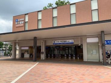 阪神本線甲子園駅の画像1