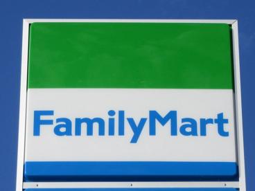 ファミリーマート甲府中央二丁目店の画像1