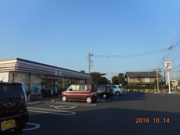 セブンイレブン深谷原郷店の画像1