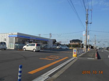 ローソン深谷上増田店の画像1