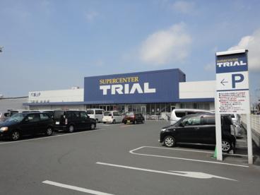 トライアル 下郡店の画像1