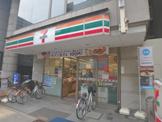 セブン−イレブン大阪南久宝寺町2丁目店