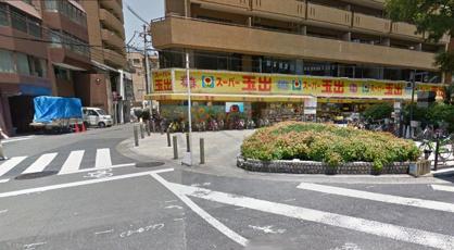 スーパー玉出 日本橋店の画像1
