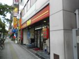 デイリーヤマザキ 東武浅草駅前店