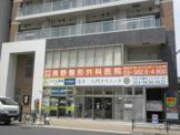 奥野整形外科医院