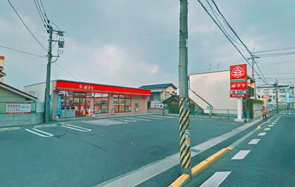 ポプラ 皿山店の画像1