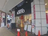 コーヨー・内本町店