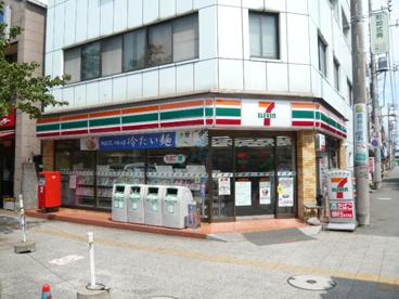 セブンイレブン谷保駅の画像1