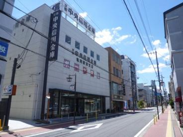 京都中央信用金庫 亀岡駅前支店の画像1