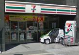 セブン−イレブン大阪谷町6丁目店