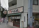 南堀江食堂