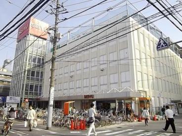 西友 本八幡店の画像1