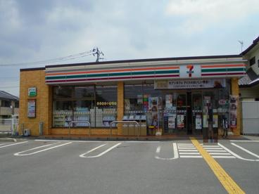 セブンイレブン深谷上柴東5丁目店の画像1