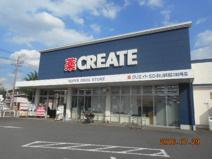 クリエイトS・D深谷上柴町東店