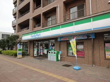 ファミリーマート 豊四季駅前店の画像1