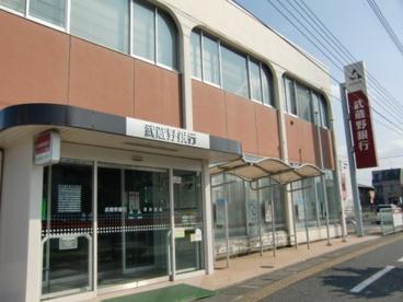 武蔵野銀行深谷支店の画像1