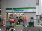 ファミリーマートTX柏の葉キャンパス駅店