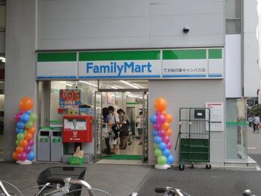 ファミリーマートTX柏の葉キャンパス駅店の画像1