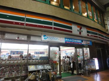 セブンイレブン柏駅南口店の画像1