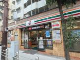 セブンイレブン 大阪立売堀4丁目店