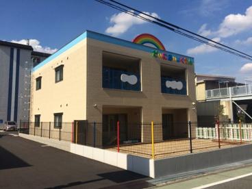 第二愛育園の画像1