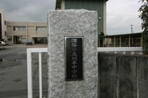 川本中学校