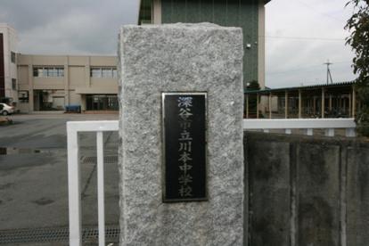 川本中学校の画像1
