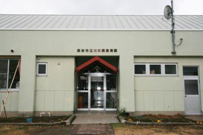 川本保育園の画像1