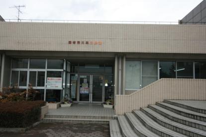 川本公民館の画像1