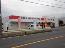 ココカラファイン川本店