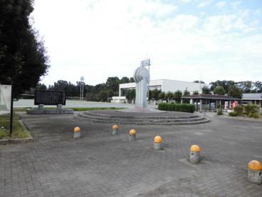 花園総合運動公園の画像1