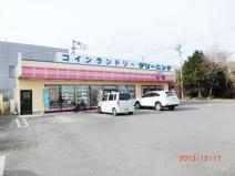 ホワイト急便アバンセ花園店