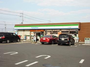 ファミリーマートヤマキ花園店の画像1
